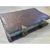 Книга Апостол 1634г.