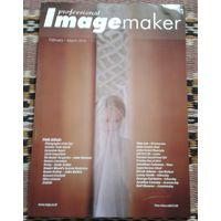 Журнал Professional Imagemaker (февраль-март 2014) на английском языке