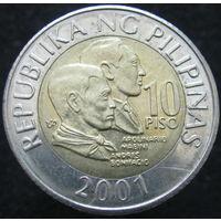 Филиппины 10 писо 2001