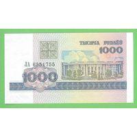 1000 рублей 1998, серия ЛА, Беларусь, UNC