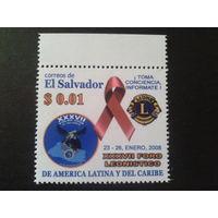 Сальвадор, 2008 эмблема клуба