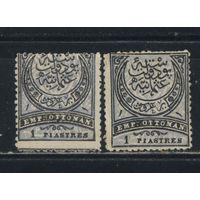 Турция Османская Имп 1880 Имперский вып Стандарт #40*