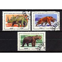 1994 Мадагаскар. Доисторические животные