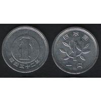 Япония _y74 1 йена 1977 год Хирохито(Сёва)-52 (h02)