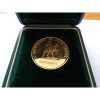 Медаль памятник Тимуру