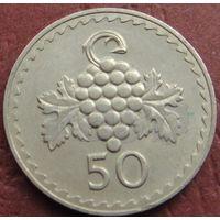 3556:  50 милей 1977 Кипр