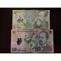 1 и 10 лей. Румыния