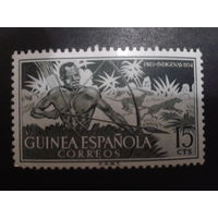Гвинея 1954 колония Испании туземец с луком на охоте