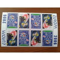 Грузия 2006 Европа, Интеграция малый лист из буклета