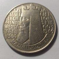 Польша, 1 злотых 1964 год