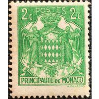 ЦІКАВІЦЬ АБМЕН! 1938, герб Манака, 2 сантыма, негаш