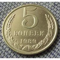 5 копеек 1989 года.