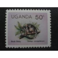 Уганда 1979 обезьянки, стандарт