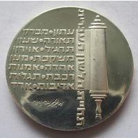 Израиль 10 лир 5734 (1974) 26 лет Независимости - серебро 26 гр. 0,900