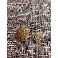 Пуговицы гербовые из латуни (лот)