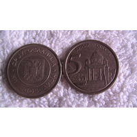 Югославия 5 динара 2000г. распродажа