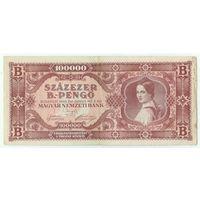 Венгрия 100000 пенго 1946 год
