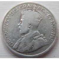 15. Ньюфаундленд 25 центов 1917 год, серебро