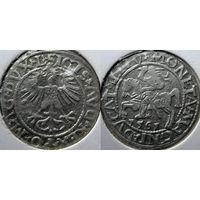 ВКЛ, полугрош 1561 года, на аверсе вместо литер А перевернутые литеры V.
