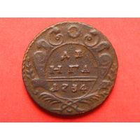 Денга 1734 года