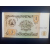 Таджикистан 1рубл 1994г.