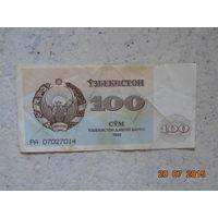 100 сум узбекистан 1992 г.