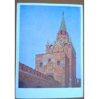 Москва. Троицкая башня Кремля. 1932 г.
