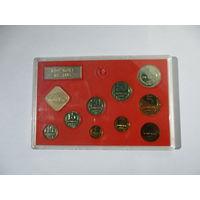Годовой набор монет СССР  1987 года ЛМД