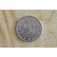 Катар 50 дирхамов 2002