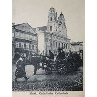 Минск извозчики на Соборной площади Feldpost 1918 г