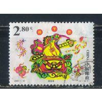 Китай КНР 2001 Фестиваль драконовых лодок #3252