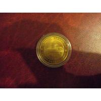 Жетон Санкт-Петербургского Монетного двора (UNC)