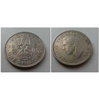 1 шиллинг 1951 г.в. Великобритания,KM# 877 SHILLING, РЕДКИЙ - Шотландский шиллинг - лев, сидящий на короне, из коллекции