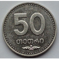 Грузия 50 тетри. 2006