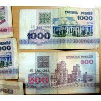 1000 белорусских рублей 1992 год. Серии АН и АО Банкнота.