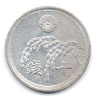Торги с 50-ти копеек! 10 сен 1946 Япония