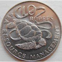 10. Сейшельские острова 10 рупий 1977 год