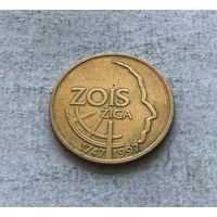 Словения 5 толаров 1997 250 лет со дня рождения Зигмунда Зоиса