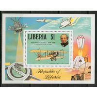 Либерия - 1979 - Авиация - [Mi.No Bl. 93] - блок - состояние ** (MNH)