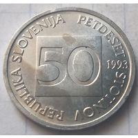 Словения 50 стотинов, 1993     ( 3-5-1 )