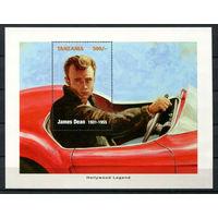 Танзания - 1996 - Джеймс Дин - американский актер - [Mi. bl. 353] - 1 блок. MNH.