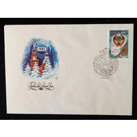 """КПД СССР  5249 """"С Новым, 1982 годом"""", М., 1981"""