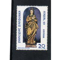 Андорра.ES-213. Рождество.Статуя Св.Марии.1989.