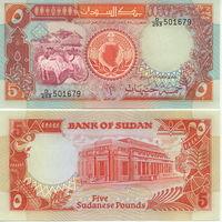 Судан 5 фунтов образца 1991 года UNC p45
