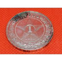 Монета 1 рубль 1921 года. Серебро.