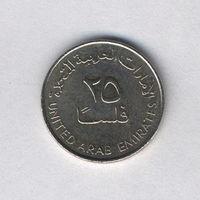 Объединённые Арабские Эмираты, 25 филсов 2007 г.