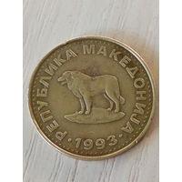 Македония 1 денар 1993г.