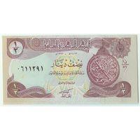 Ирак, 1/2 динара 1993 год.