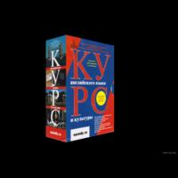 Курс английского языка и культуры - 7 дисков
