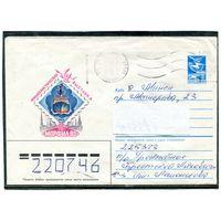 Филвыставка. Морфил-85.  1984